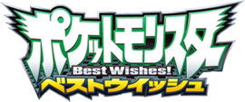 Pokemon Best Wishes
